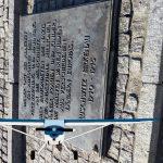 Birkenau Gedenkstein